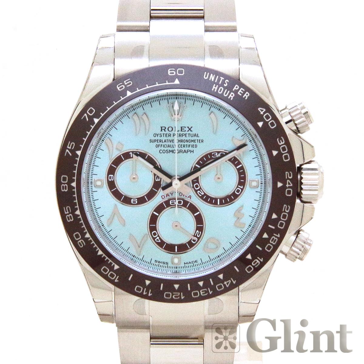 ロレックス(ROLEX)デイトナ プラチナ アイスブルー ラビックダイヤル 116506〔腕時計〕〔メンズ〕〔2018年11月/ランダムシリアル〕〔海外限定〕〔新品〕