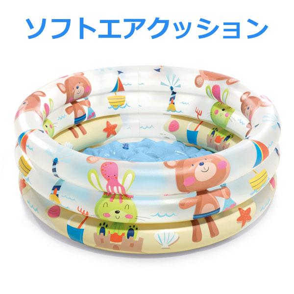 ベビー用 人気ブランド 小さいプール プール底にエアクッション ビニールプール 小さい 赤ちゃん 子供用プール エアクッション 水遊び ベビープール 新着セール