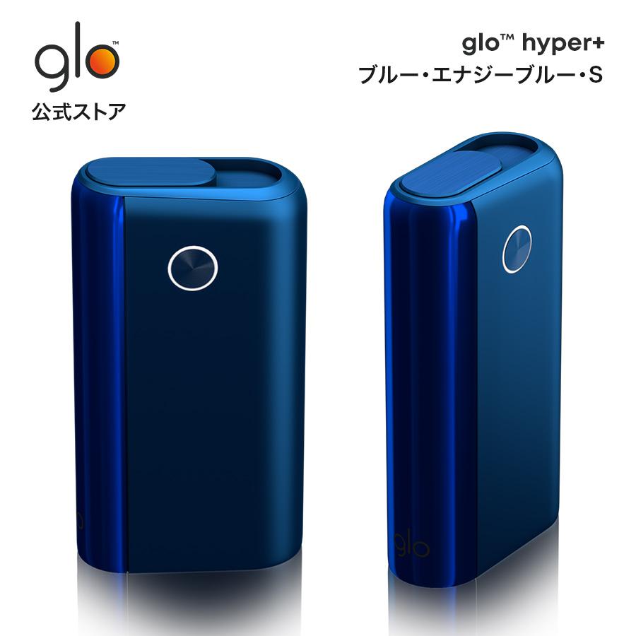 glo TM hyperプラス ブルー 注文後の変更キャンセル返品 エナジーブルー 送料込 S 加熱式タバコ グローハイパー グローハイパープラス たばこ デバイス 本体 プラス スターターキット