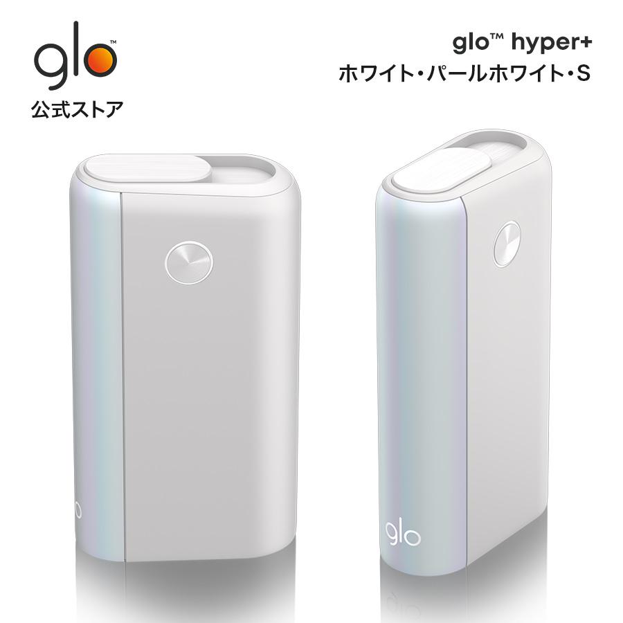 glo TM hyperプラス 品質保証 本店 ホワイト パールホワイト S 加熱式タバコ 本体 スターターキット たばこ デバイス プラス グローハイパープラス グローハイパー