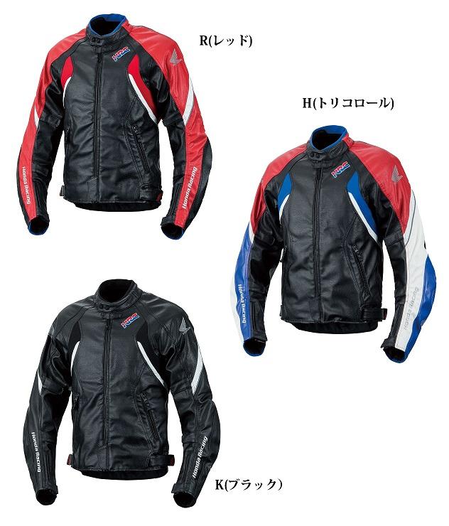 【ホンダ純正】 HRC グレースライダースジャケット 全3色 R(レッド) H(トリコロール) K(ブラック) ビックサイズ(3L・4L) ウィンタージャケット【0SYES-W3K】【HONDA】