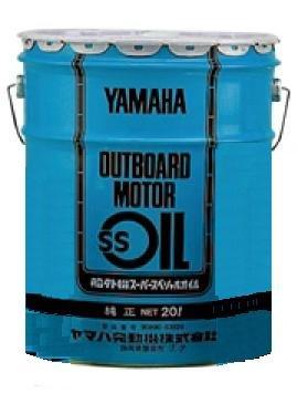 【ヤマハ純正】 船外機SSオイル (2ストローク分離・混合用) 20リットル ペール缶 【9079070427】【YAMAHA】