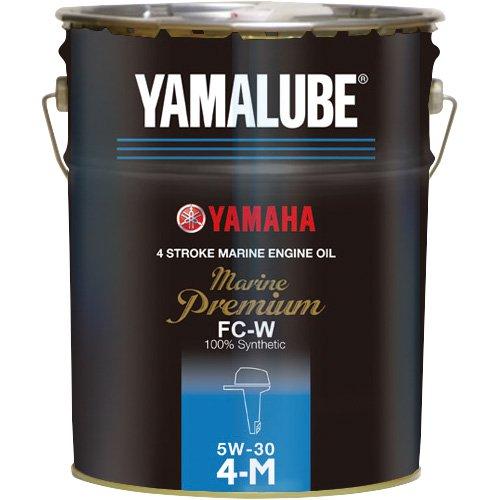 【ヤマハ純正】 YAMALUBE(ヤマルーブ) マリンプレミアム 5W-30 20L ペール缶 メンテナンス 油類 【9079071515】【YAMAHA】