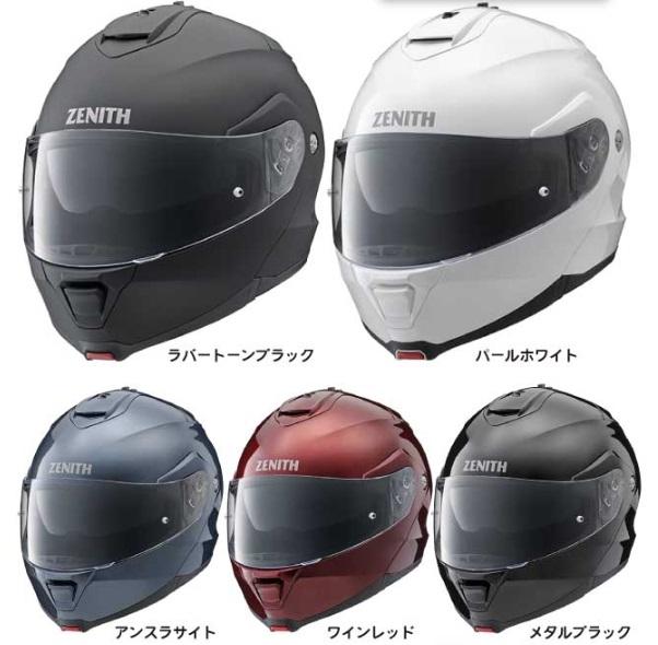 【ヤマハ純正】 バイクヘルメット システム YJ-19 ZENITH Solid 5色【90791-233】 【90791233】【YAMAHA】