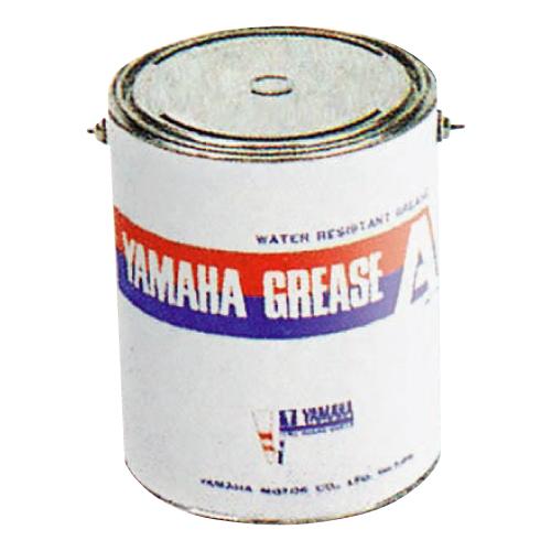 【送料無料】【ヤマハ純正】 Y'S GEAR(ワイズギア) グリースA (耐海水性タイプ) 4kg 【9089069912】【YAMAHA】