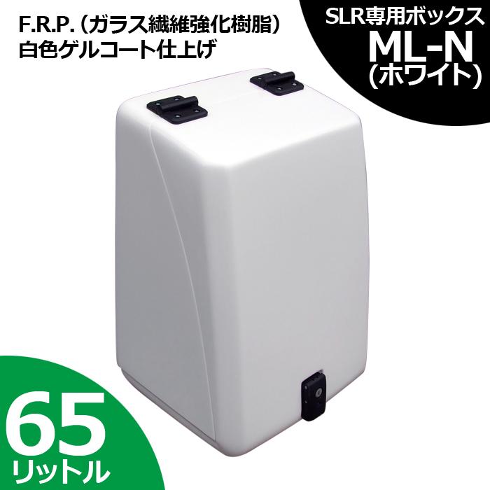 【SLR専用リアボックス】 ML-N ホワイトエス・エル・アール 【ヤマハ トリシティルーフキット専用リアボックス】白