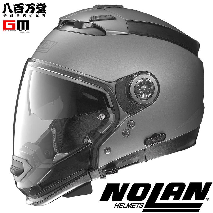 NOLAN N44 ソリッドカラー【フラットグレイ】 クロスオーバーヘルメット 5通りにスタイル変更が可能 イタリアの老舗 92827 90903 90904