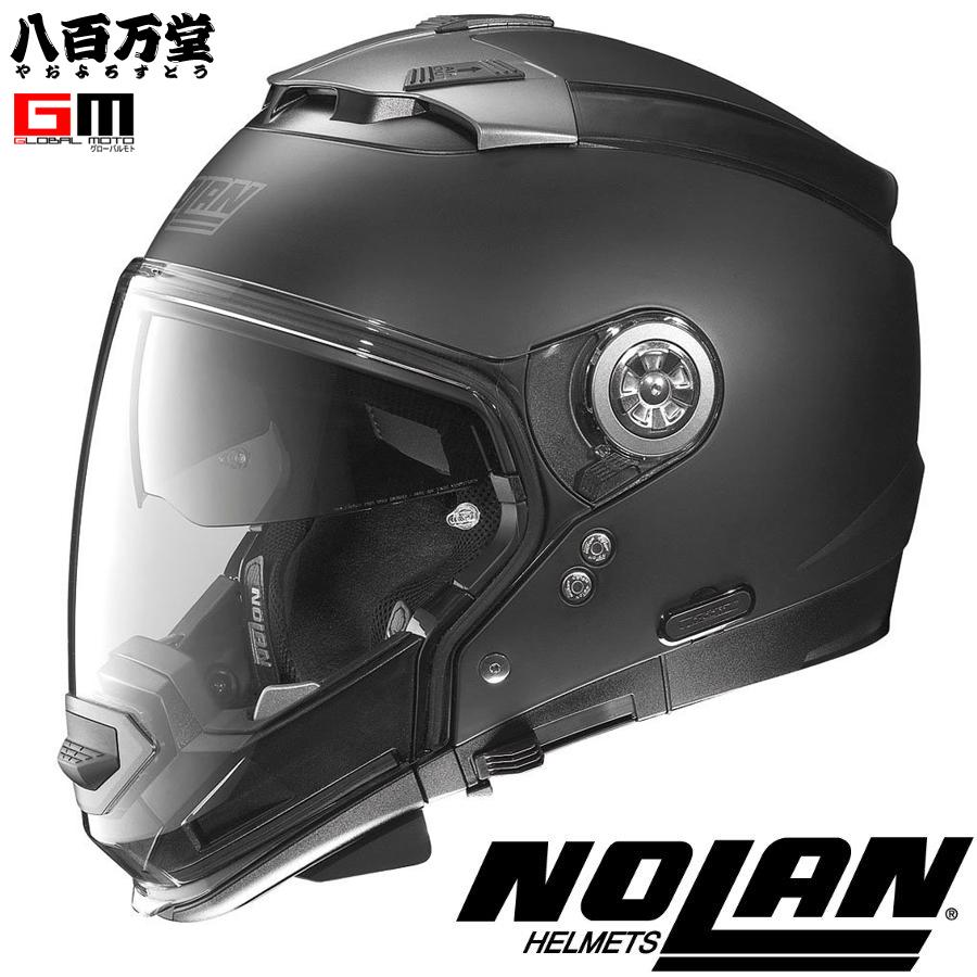 NOLAN N44 ソリッドカラー【フラットブラック】 クロスオーバーヘルメット 5通りにスタイル変更が可能 イタリアの老舗 92827 90903 90904