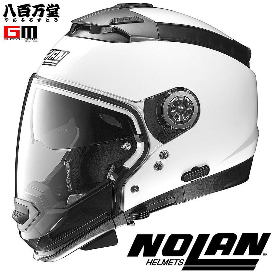 NOLAN N44 ソリッドカラー【メタルホワイト】 クロスオーバーヘルメット 5通りにスタイル変更が可能 イタリアの老舗 92827 90903 90904