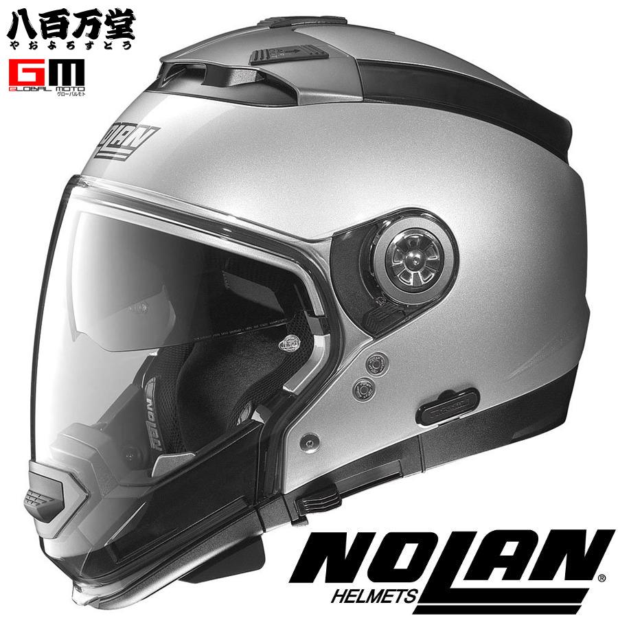 NOLAN N44 ソリッドカラー【プラチナシルバー】 クロスオーバーヘルメット 5通りにスタイル変更が可能 イタリアの老舗 92827 90903 90904