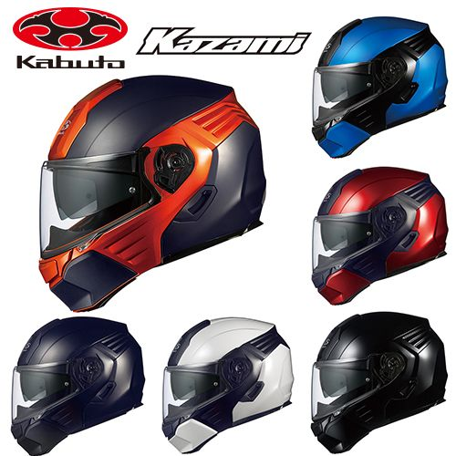 【OGKKABUTO(オージーケーカブト)】 OGK KAZAMI(カザミ) システムヘルメット インナーサンシェード装備 【kabuto】