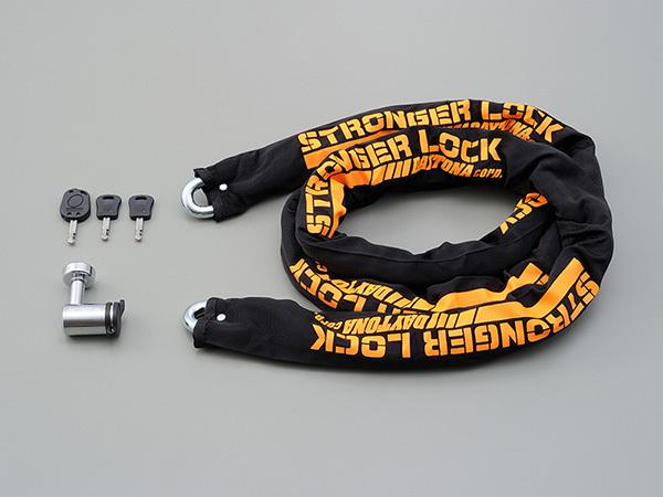 【DAYTONA(デイトナ)】バイク用ストロンガーチェーンロック 2.5m ディスクロックにもなる 新型番:95399(旧型番:91514) 【フレームと柱をロックするのに十分な長さ】