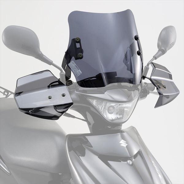 【4909449471340】【送料無料】【デイトナ(Daytona)】 10-14年モデルアドレスV125S/SS(CF4MA) エアロナックルバイザー&ウインドシールドSSセット スモークタイプ 【91707】