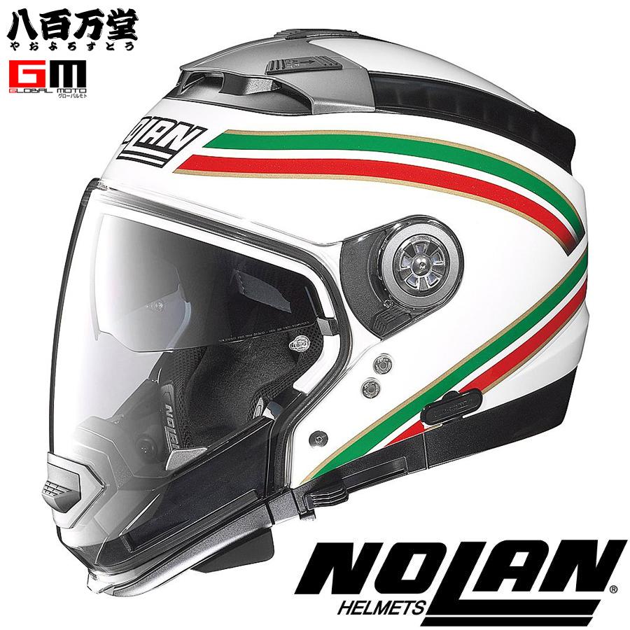 【送料無料】【NOLAN N44 】 【イタリア】 【メタルホワイト11】クロスオーバーヘルメット 5通りにスタイル変更が可能 イタリアの老舗 ノーラン 92832 90894 【nolann4411】