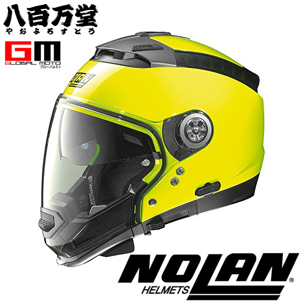 【NOLAN N44 】 【ハイビィジビリティー】 【蛍光イエロー12】クロスオーバーヘルメット 5通りにスタイル変更が可能 イタリアの老舗 ノーラン 92832 90894 【nolann4412】