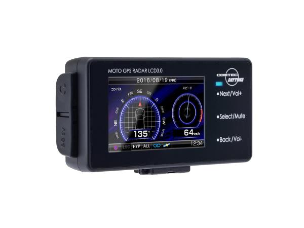 【4909449492864】【DAYTONA(デイトナ)】 MOTO GPS RADAR LCD 3.0 【大画面液晶で見やすさバツグン!】
