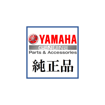 【ヤマハ純正】【代引不可】 ユアサ YTZ-7S【代替部品番号 90793-26111】 YAMAHA セロー XT250 【2010年】【型式3C5M】 GENUINE Parts【90793-26096】