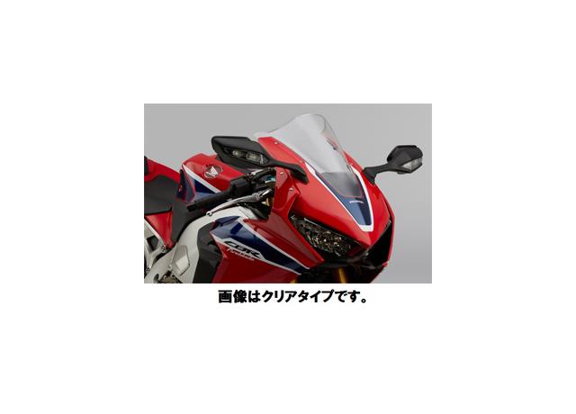 【送料無料】【ホンダ純正】17年モデルCBR1000RR(SC77)/SP/SP2用 ハイウィンドスクリーン(スモークタイプ) 【08R71-MKF-J40】