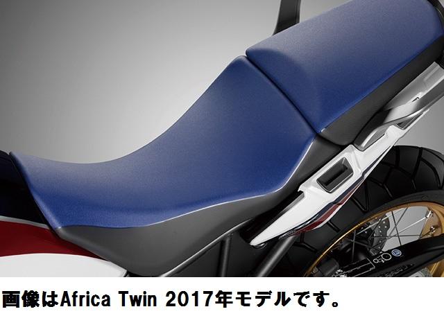 【送料無料】【ホンダ(HONDA)】 18年モデル アフリカツイン(Africa Twin)Adventure Sports専用 ローシート 08R72-MKK-D20ZB MT/DCT共用  【ホンダ純正】