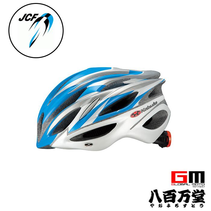 【4966094535209】【OGK KABUTO】 REGAS-2 リガス・2 ファングブルー(S) AIネット標準装備 大人用サイクルヘルメット 自転車用ヘルメット 【JCF (公財) 日本自転車競技連盟公認 大人用 サイクルヘルメット】