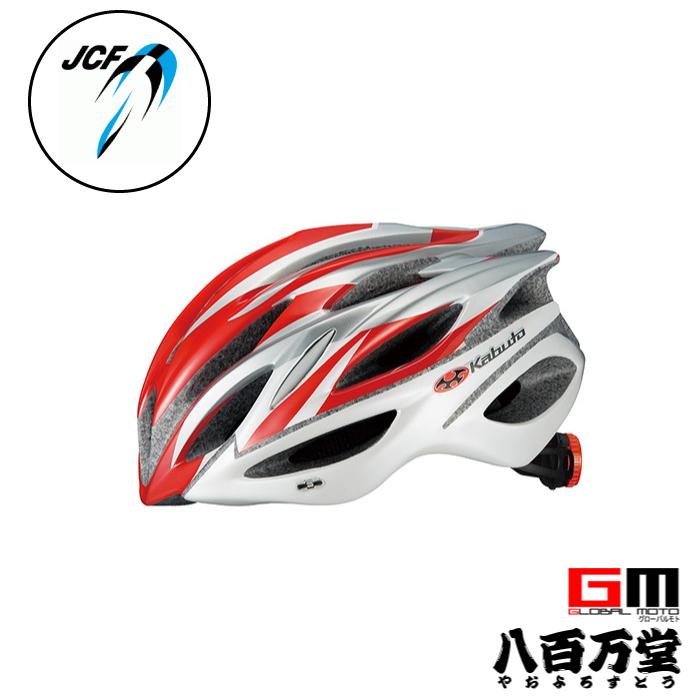 【4966094521516】【送料無料】【OGK KABUTO】 REGAS-2 リガス・2 ファングレッド(M/L) AIネット標準装備 大人用サイクルヘルメット 自転車用ヘルメット 【JCF (公財) 日本自転車競技連盟公認 大人用 サイクルヘルメット】