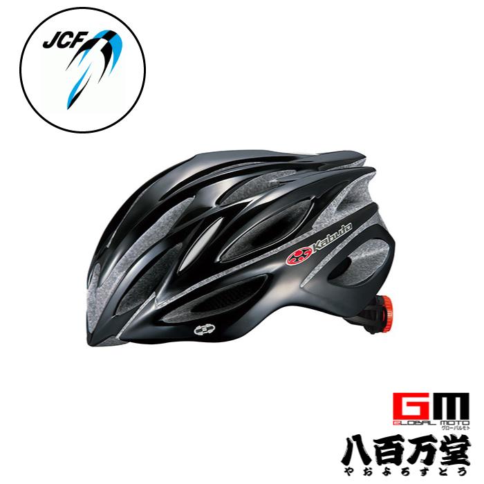 【4966094508869】【送料無料】【OGK KABUTO】 REGAS-2 リガス・2 ブラック(M/L) AIネット標準装備 大人用サイクルヘルメット 自転車用ヘルメット 【JCF (公財) 日本自転車競技連盟公認 大人用 サイクルヘルメット】