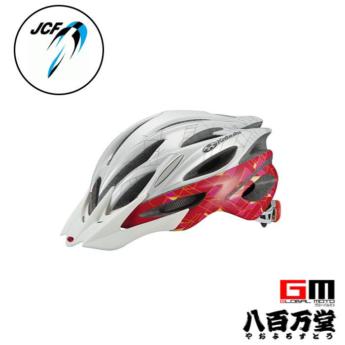 【送料無料】【OGK KABUTO】 REGAS-2 Ladies リガス・2 レディース ジオレッドイエロー AIネット標準装備 レディース用サイクルヘルメット 自転車用ヘルメット 【JCF (公財) 日本自転車競技連盟公認 レディース用 サイクルヘルメット】