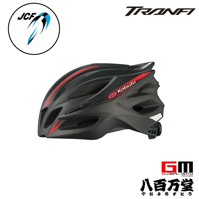 【OGK KABUTO】 TRANFI トランフィ マットブラックレッド(S/M) JCF (公財)日本自転車競技連盟公認 大人用 サイクルヘルメット 【JCF (公財) 日本自転車競技連盟公認 大人用 サイクルヘルメット】