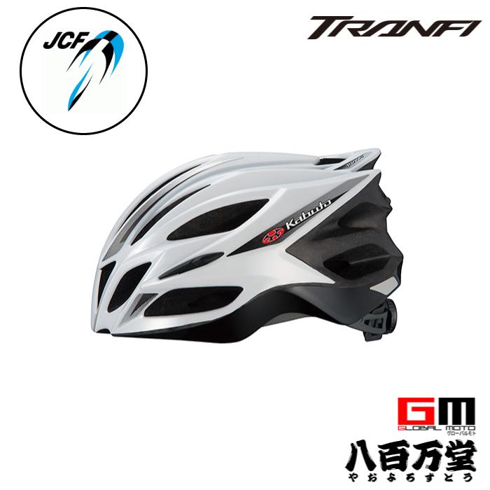 【OGK KABUTO】 TRANFI トランフィ ホワイトシルバー(L/XL) JCF (公財)日本自転車競技連盟公認 大人用 サイクルヘルメット 【JCF (公財) 日本自転車競技連盟公認 大人用 サイクルヘルメット】