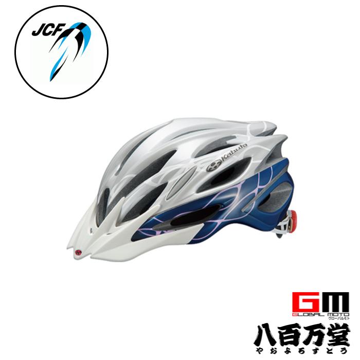【送料無料】【OGK KABUTO】 REGAS-2 Ladies リガス・2 レディース リングネイビー AIネット標準装備 レディース用サイクルヘルメット 自転車用ヘルメット 【JCF (公財) 日本自転車競技連盟公認 レディース用 サイクルヘルメット】