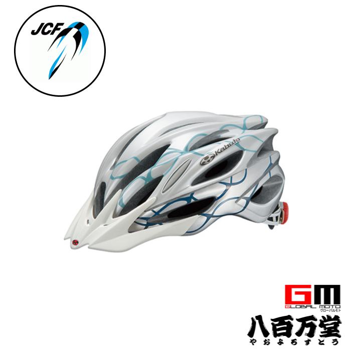 【送料無料】【OGK KABUTO】 REGAS-2 Ladies リガス・2 レディース リングスカイシルバー AIネット標準装備 レディース用サイクルヘルメット 自転車用ヘルメット 【JCF (公財) 日本自転車競技連盟公認 レディース用 サイクルヘルメット】