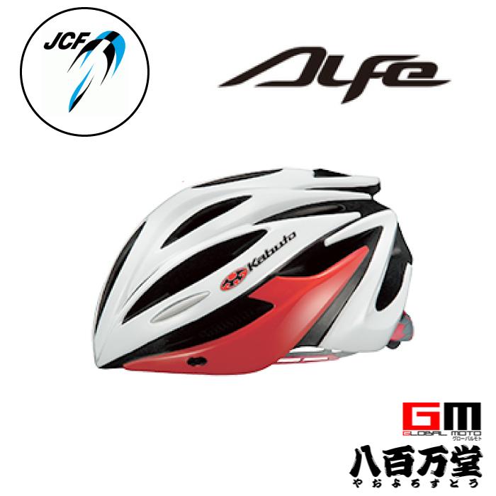 【OGK KABUTO】 ALFE アルフェ ホワイトレッド(XS/S) 専用バイザー付 大人用サイクルヘルメット 自転車用ヘルメット 【JCF (公財) 日本自転車競技連盟公認 大人用 サイクルヘルメット】