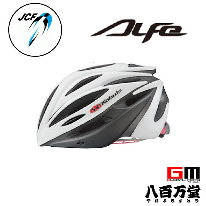 【OGK KABUTO】 ALFE アルフェ マットホワイトブラック(XS/S) 専用バイザー付 大人用サイクルヘルメット 自転車用ヘルメット 【JCF (公財) 日本自転車競技連盟公認 大人用 サイクルヘルメット】