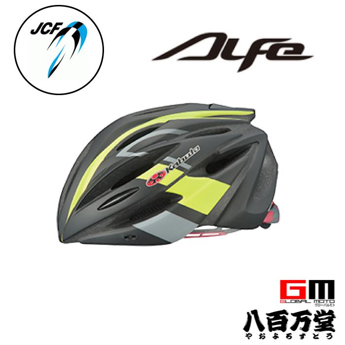 【4966094559229】【送料無料】【OGK KABUTO】 ALFE アルフェ ルートマットグリーン(M/L) 専用バイザー付 大人用サイクルヘルメット 自転車用ヘルメット 【JCF (公財) 日本自転車競技連盟公認 大人用 サイクルヘルメット】