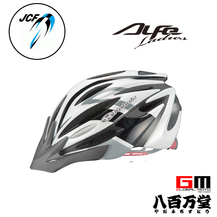 【送料無料】【OGK KABUTO】 ALFE Ladies アルフェ レディース ルートホワイト 専用バイザー付 レディース用サイクルヘルメット 自転車用ヘルメット 【JCF (公財) 日本自転車競技連盟公認 レディース用 サイクルヘルメット】