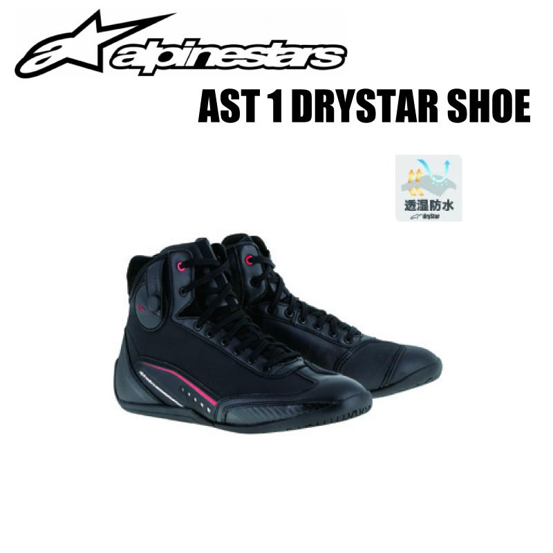 【Alpinestars(アルパインスターズ)】 AST1 DRYSTAR SHOE ブラック/レッド 25.0cm~28.5cm 13 BK/RD AST1 ドライスター シューズ 透湿防水 柔軟性と通気性を実現 ライディングシューズ バイクシューズ 【【ブラック/レッド】プレミアムフルグレインレザーの高級感あふれ