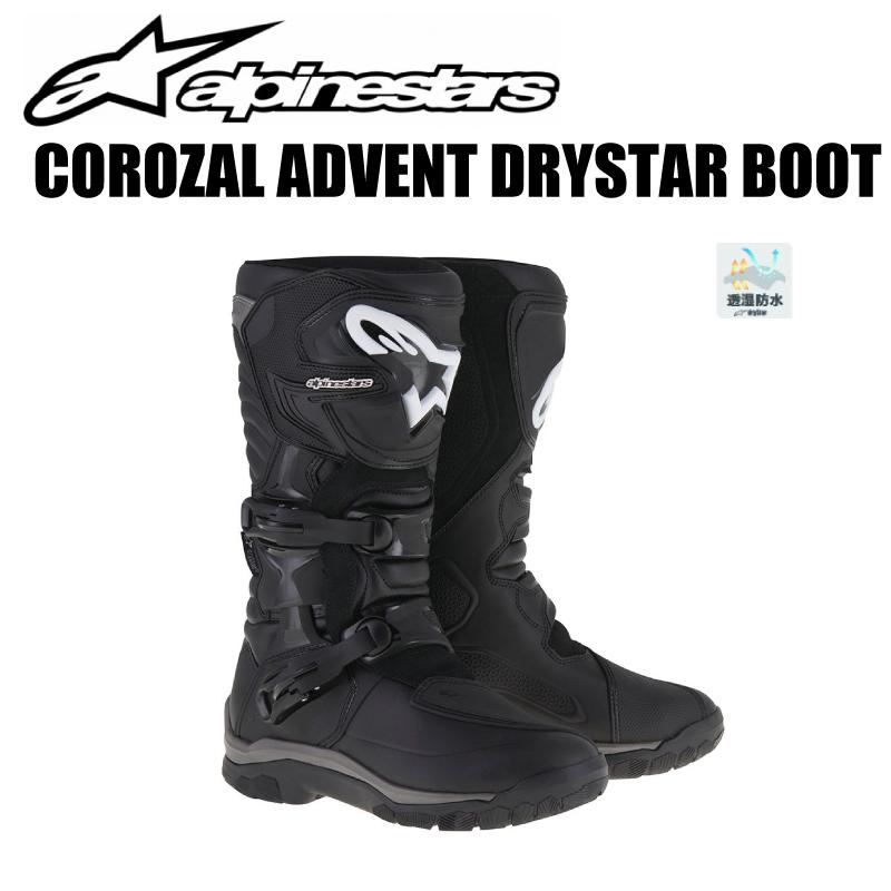 【送料無料】【Alpinestars(アルパインスターズ)】 COROZAL ADVENTURE DRYSTAR BOOT 10 BK ブラック 25.5cm~29.5cm バイクブーツ オンロードブーツ ツーリングブーツ 透湿防水 【【透湿防水】コロザル アドベンチャー ドライスターブーツ【ブラック】】
