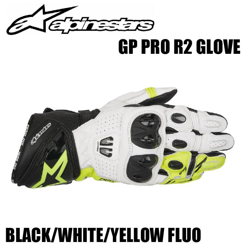【Alpinestars(アルパインスターズ)】 GP PRO R2 GLOVE ブラック ホワイト イエローフロー GPプロ R2 グローブ  サイズ:S、M、L、XL、2XL、3XL  BK WH YL F ライディンググローブ バイクグローブ 通気性 プロテクション性能 耐衝撃性 5色展開 【[ブラック ホワイ