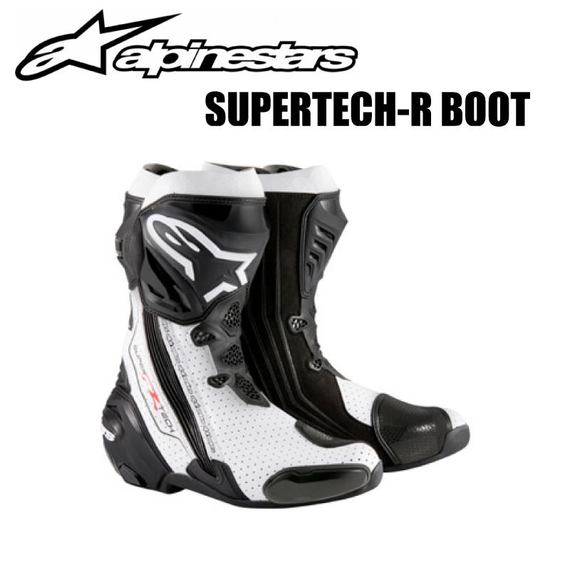 【送料無料】【Alpinestars(アルパインスターズ)】 SUPERTECH-R BOOT 0015 ブラック/ホワイト/ベンテッド 25.0cm~31.5cm 122 BK/VT スーパーテックR ブーツ バイクブーツ レーシングブーツ ハイテクマイクロ生地使用 軽量 【スーパーテックR ブーツ【ブラック/ホワイト/