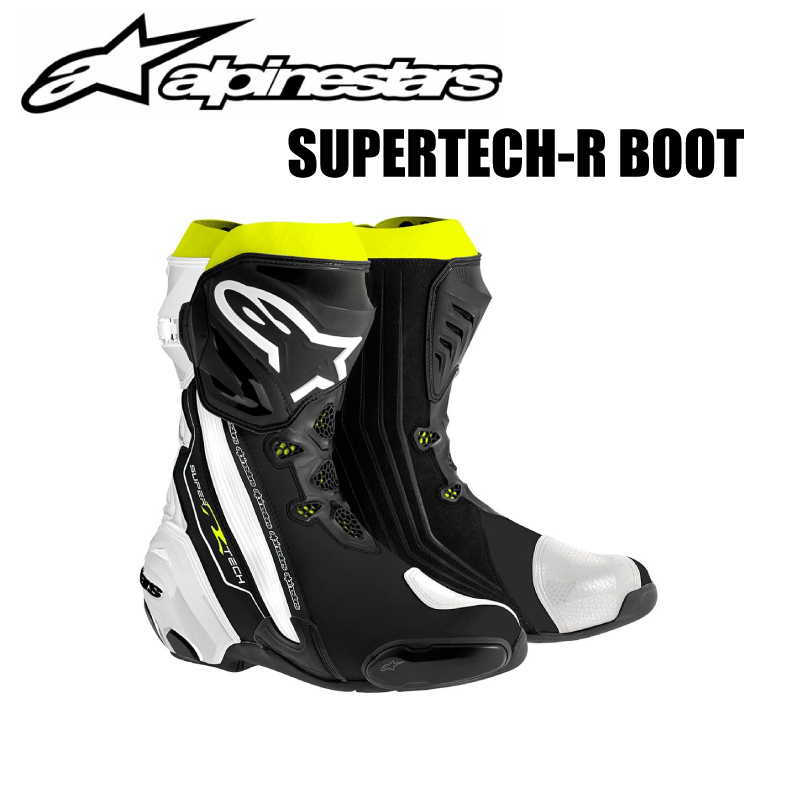 【Alpinestars(アルパインスターズ)】 SUPERTECH-R BOOT 0015 ブラック/ホワイト/イエローフロー 26.5cm、30.0cm 125 BK/WH/YLF スーパーテックR ブーツ バイクブーツ レーシングブーツ ハイテクマイクロ生地使用 軽量 【スーパーテックR ブーツ【ブラック/ホワイト/イエ