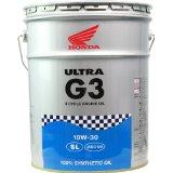【ホンダ純正】 4サイクルオイル ウルトラG3 20リットル 10W-30【 08234-99967 】【Honda】