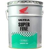 【ホンダ純正】 2サイクルオイル ウルトラスーパーファイン 20リットル 【 08248-99917 】【Honda】