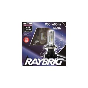 【RAYBRIG レイブリック】 二輪車用 LEDヘッドライトバルブ RK21 H4   6300K  4907894137286 12V 21/21W【0SS-KBRK21】