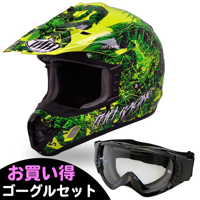 【THH】 【オフロードヘルメット&ゴーグルのお買い得セット】 TX-12 ディアボロ グリーンホワイト  モトクロス 全排気量対応 【thh-tx12-dgw-set】