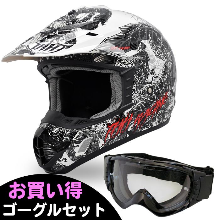 【送料無料】【THH】 【オフロードヘルメット&ゴーグルのお買い得セット】 TX-12 ディアボロ ホワイトレッド  モトクロス 全排気量対応 【thhtx12dwrset】