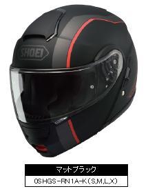 【送料無料】【Honda×SHOEI】【S/M/L/X】NEOTEC 【GS-RN1A】【カラー/ブラック】【大人気SHOEIコラボレーションモデル】【NEWモデル】 ヘルメット