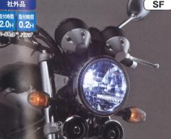 【送料無料】【PIAA】 H.I.D バルブ 4600ケルビン CB1300スーパーフォア/スーパーボルドール(SC54-2000001~) 【 0SK-ZX-MGC06 】【PIAA】