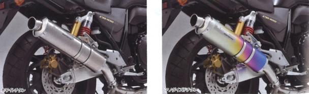 【送料無料】【Honda社外品】【MORIWAKI】 サイレントエキゾースト CB400【0sszf181lcb】