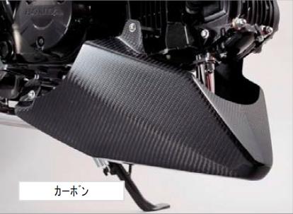 【送料無料】【キタコ(KITACO)】 【取寄品】新型グロム(JC61-130~)対応 ストリートアンダーカウル (カーボン) GROM(グロム)【】