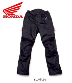 【Honda × RSタイチ】 プロテクトライディングウインターパンツ / EJ-T25 / ブラック 【HONDA】 防寒・ハードタイプCE膝プロテクター・脱着保温インナー【S/M/L/LL】